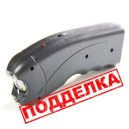 http://www.shoker24.ru/images/upload/1.jpg