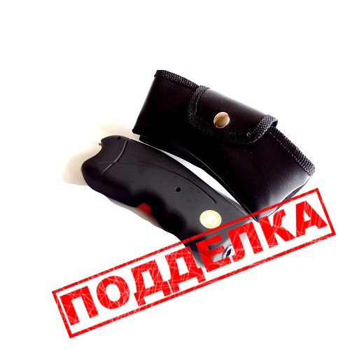 http://www.shoker24.ru/images/upload/2.jpg