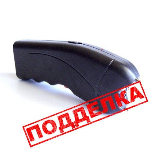 http://www.shoker24.ru/images/upload/3.jpg