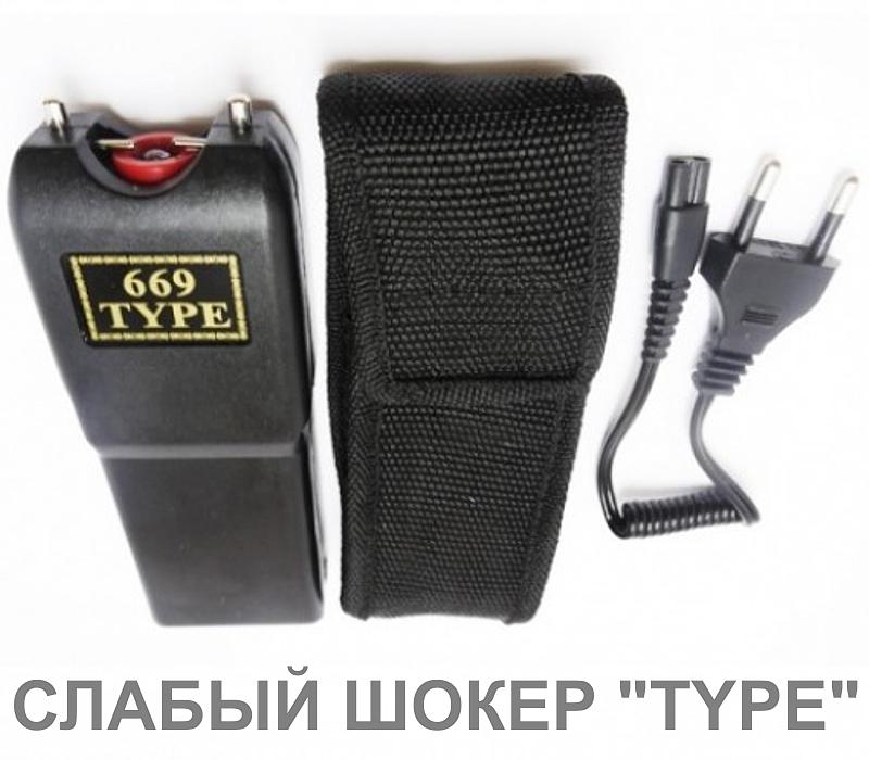 электрошокер type